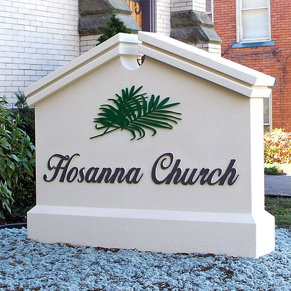 Church Sign for Hosanna Church