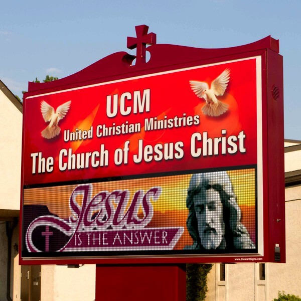 Ucm The Church Of Jesus Christ - Saint Louis, MO