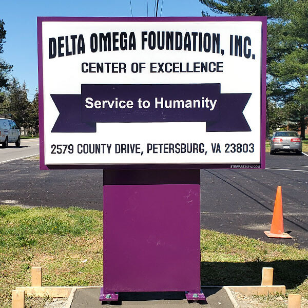 Civic Sign for The Delta Omega Foundation, Inc.